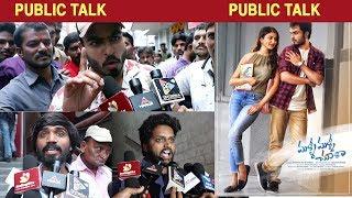 Malli Malli Chusa Public Talk || Anurag Konidena || Malli Malli Chusa Public Review - IGTELUGU