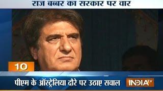 Congress Leader Raj Babbar raises question on PM Modi's 3 Country Tour - INDIATV