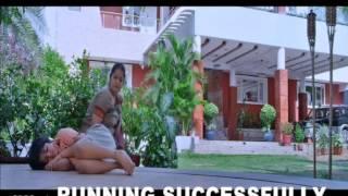 Budugu post release trailer 2 - idlebrain.com - IDLEBRAINLIVE