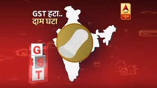 GST on sanitary pads exempted; Piyush Goyal announces slashed tax rates on items - ABPNEWSTV