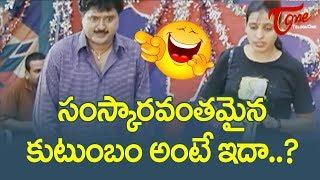kota Srinivasarao And Sudhakar Best Comedy Scenes | Telugu Comedy Videos | NavvulaTV - NAVVULATV