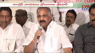 Dronamraju Satyanarayana 86th Birthday Celebrations in Visakha | CVR News - CVRNEWSOFFICIAL