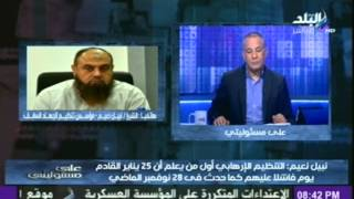 فيديو.. مؤسس تنظيم الجهاد: «خلال شهر أعمل تنظيم 10 آلاف انتحاري يضربوا أمريكا» | المصري اليوم