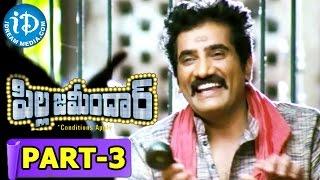 Pilla Zamindar Full Movie Part 3 | Nani, Haripriya, Bindu Madhavi | Ashok G | V Selvaganesh - IDREAMMOVIES