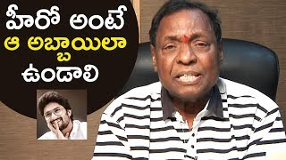 Actor Gundu Hanumanth Rao Superb Words About Hero Nani | TFPC - TFPC