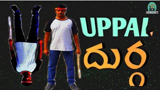 #UPPAL DURGA | Latest comedy telugu short film | Uppal Balu I Durga9Arts - YOUTUBE