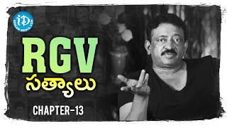 RGV Mind Blowing Speeches | RGV Truths | Chapter 13 | Ram Gopal Varma | iDream Telugu Movies - IDREAMMOVIES