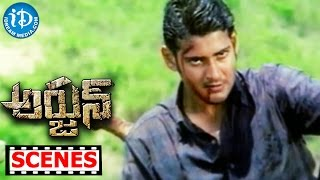 Arjun Movie Scenes - Mahesh Babu Introduction Emotional Fight Scene - Shriya Saran - IDREAMMOVIES