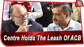Supreme Court Says The Central Govt Holds The Leash Of Delhi's ACB | Breaking - AAJTAKTV
