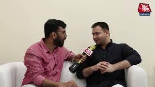 Interview with Tejashwi Yadav   Bihar Politics   Tej Pratap Yadav   Lalu Prasad Yadav - AAJTAKTV