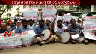 Contract Lecturers Call Palamuru University Bandh Today || Lecturers Protest || NTV - NTVTELUGUHD