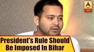 President's Rule Should Be Imposed in Bihar, Says Tejashwi Yadav On Gaya Gang-Rape Case | ABP News - ABPNEWSTV