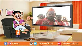 Dada Funny Talk With Kisan Reddy Over His Response Ganesh Immersion | Pin Counter | iNews - INEWS