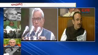 Congress Leader Ghulam Nabi Azad pays Homage to Atal Bihari Vajpayee | CVR News - CVRNEWSOFFICIAL