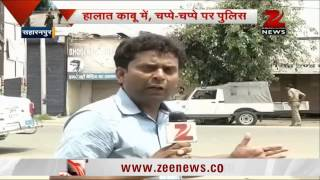 Saharanpur clashes: Drones being used to monitor situation - ZEENEWS