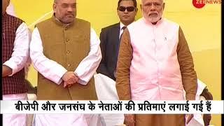 BJP gets a new office at Deen Dayal Upadhyaya Marg in Delhi - ZEENEWS