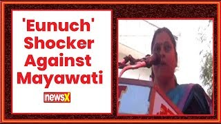 'Eunuch' Shocker Against Mayawati: SP Joins BSP Attack as BJP MLA Sadhna Singh Refuses to Apologise - NEWSXLIVE