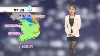 날씨속보 12월 05일 16시 발표