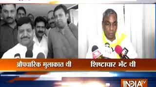 Varanasi: UP cabinet minister Om prakash Rajbhar meets SP leader Shivpal Singh Yadav - INDIATV