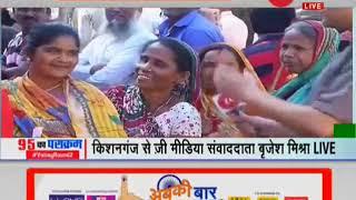 Watch: BJP's Shrikant Sharma speaks to Zee News after casting his vote in Mathura - ZEENEWS