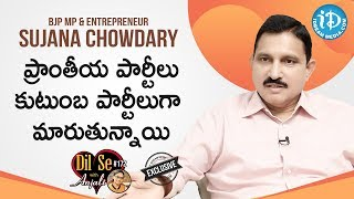 BJP MP & Entrepreneur Sujana Chowdary Full Interview || Dil Se With Anjali #172 - IDREAMMOVIES