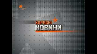 Вручение призов от «Фокстрот» по акции «Телевизор к Финалу!»