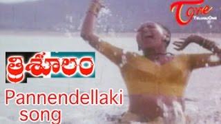 Trisulam Movie Songs    Pannendellaki    Krishnam Raju    Radhika    Jayasudha    Sridevi - TELUGUONE