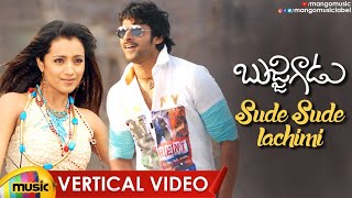 Prabhas Super Hit Songs | Sude Sude Vertical Video Song | Bujjigadu Movie | Prabhas | Trisha - MANGOMUSIC