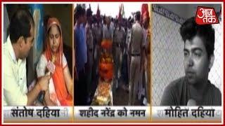 Pakistan  ने फिर घोंपा पीठ में छूरा, गम और गुस्से में पूरा हिंदुस्तान ! देश तक - AAJTAKTV