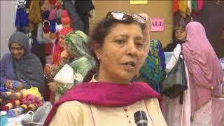 15 Jun, 2018: Women entrepreneurs' exhibition organised in Kashmir - ANIINDIAFILE