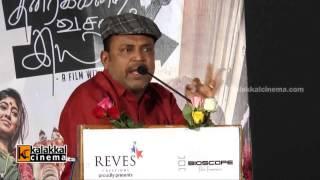 Thambi Ramaiah Speech at KVTI Success Meet