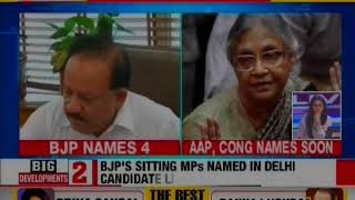 BJP announces 4 candidates for Lok Sabha Polls 2019; AAP-Congress Delhi deal flops - NEWSXLIVE