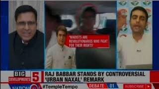 Raj Babbar stands by controversial 'Urban Naxal' remark; PM Modi's charge vindicated? - NEWSXLIVE
