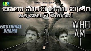 WHO AM I || 2017 Telugu Short Film || Emotional Drama || Directed by Shaan - YOUTUBE