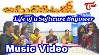 Ameerpet Lo - Life of a Software Engineer || Funny Music Video - TELUGUONE