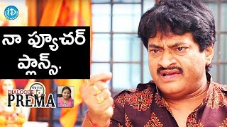 నా ఫ్యూచర్ ప్లాన్స్ - Dr Ghazal Srinivas | Dialogue With Prema || Celebration Of Life - IDREAMMOVIES