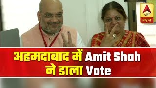 Lok Sabha Elections 2019: Amit Shah casts vote in Ahmedabad - ABPNEWSTV