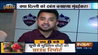 IPL 2019, MI vs DC: Rohit Sharma's Mumbai Indians aim for a winning start against a rejigged Delhi - INDIATV