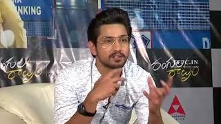 Raj Tarun Interview About Rangula Raatnam Movie | TFPC - TFPC