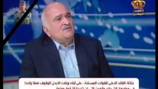 إتفرج .. تعليق الأمير حسن بن طلال على حرق معاذ الكساسبة
