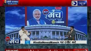 India News Manch: कांग्रेस नेता अशोक तंवर बोले GST के माध्यम से बहुत बड़े पैमाने पर चोरी हो रही है - ITVNEWSINDIA