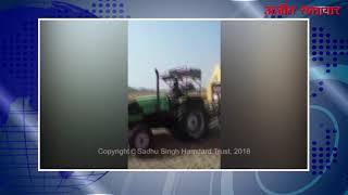 video : पराली संभालने की नई तकनीक, किसान होंगे मालामाल