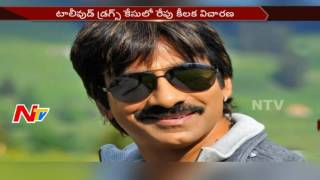 SIT Getting Special Question Paper Ready for Ravi Teja Interrogation || Drugs Case || NTV - NTVTELUGUHD