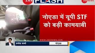 Dreaded criminal Balraj Bhati killed in an encounter with STF in Noida - ZEENEWS
