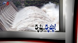 Flood Intensifying at Pulichintala | Andhra Pradesh : TV5 News - TV5NEWSCHANNEL