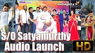S/o Satyamurthy Audio Launch l Allu Arjun l Samantha l Nitya menon l Ada sharma l Rajendra Prasad - IGTELUGU