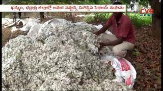 Cyclone Phethai Effect on Khammam | Huge loss of Farmers Crop | CVR News - CVRNEWSOFFICIAL