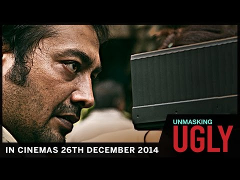 Unmasking UGLY - Behind The Scenes