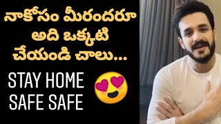Akhil Akkineni Personal Message To Fans And Movie Lovers - TFPC