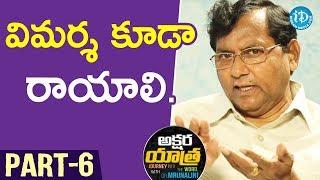 Renowned Poet Prof A Bhumaiah  Interview - Part #6 || Akshara Yatra With Mrunalini - IDREAMMOVIES